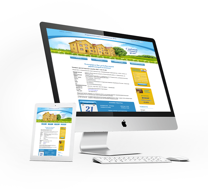 Создание сайтов вологда цены сайт компании деловые линии хабаровск